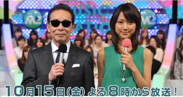 Ms news 1