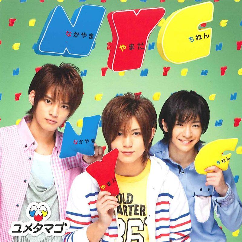 [Johnny´s SEKAI] NYC Yumetamago Limited B